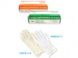 除菌手袋ラテックス・プラスティック