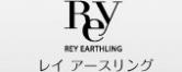 REYアースリング
