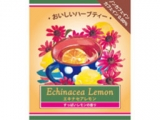 エキナセアレモン