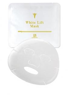 サンソリ ホワイトリフトマスク 画像